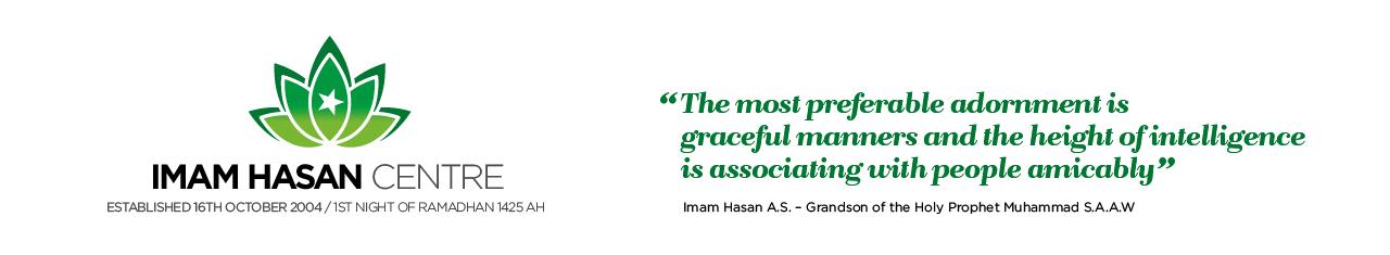 Imam Hasan Centre