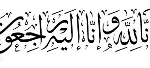 """Inna Lillahi Wainna ilayhi Rajioon"" –  Marhum Br. Qaiser Jaffery – An Integral member of our Community"