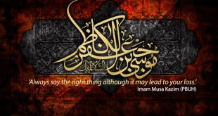 """This week at IHC 20-04-2017 – Martyrdom of 7th Imam Musa Kazim A.S. &  Martyrdom of Hazrat Abu Talib A.S. – """"The Power of Prayer: Learning from Imam Musa al-Kadhim's (a.s) Attitude during his Suffering and Imprisonment"""""""