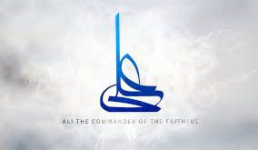 Congratulations on the birth of Imam Ali AS – Competition – Spiritual Journey Madinah and Bab al-Ilm