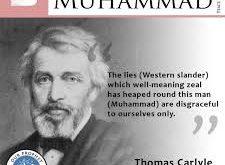 Friday 17th Nov. – Wafat of Prophet Imam Hasan AS – Maulana Sibtain Hasni – Saturday 18th Wafat 8th Imam – Maulana Kaumayl Mehdavi