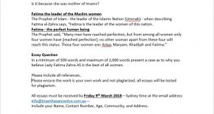 Lady Fatima Zahra AS – Essay Competiton