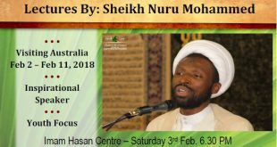 This week at IHC – 3/2/2018 – Sheikh Nur – Maulana Mehdavi – MCE Syed Ali Naqvi – Term 1 Begins