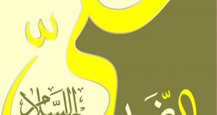 This week at IHC – 13-07-2019- Celebrating the Birthdays of Imam Reza AS & Lady Masouma (AS) of Qom – Guest – Maulana Kumail Mehdavi