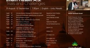 Muharrum 1441 – Lectures by Sheikh Hassanain Govani