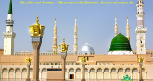 This week at IHC 16/11/-2019 – Birthday of Prophet Muhammad SAW and Imam Jafar-e-Sadiq AS – Calendar of events for Rabbi-ul-Awaal to Ramadhan