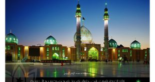 15th Shaaban Aamal – Wednesday 8th April 2020 – 8.00 PM Start