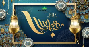 EID Mubarak – Join us for Virtual Eid Prayers on Monday 25th May 2020 at 8.00 AM