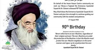 4th August 2020 – Wishing a blessed 90th birthday to His Eminence Ayatullah Sistani