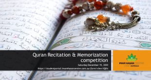 #Quran Recitation & Memorization competition – Saturday 19th December 2020