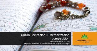#Quran Recitation & Memorization competition – Saturday 19th December 2020