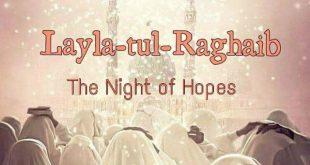 Laylatul Raghaib- Thursday 18-2-2021 – Starting at 8.00 pm with Maghrib – Finish at 9.30 pm