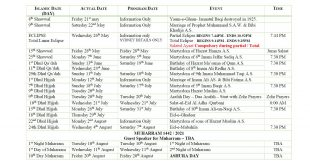 Calendar – Shawaal 1442 – Muharrum 1443 – 26th May Eclipse 7.44 PM