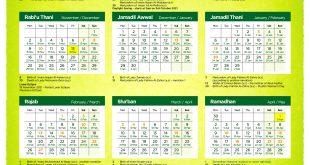 1443 – Annual Hijri Calendar