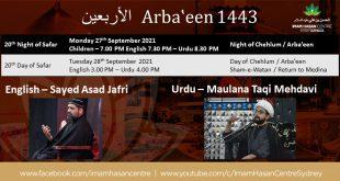 Arbaeen 1443 – 2021 – Program